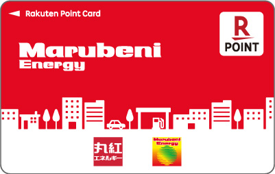 Rakuten Point Card